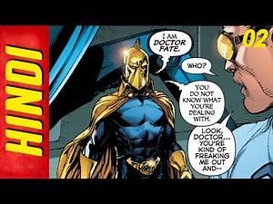 DC UNIVERSE REBIRTH   DC Comics In Hindi   Episode 02 : Legacies