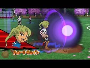 Inazuma Eleven Go Strikers 2013 Neo Japan X Vs Chaos 3.0 Wii 1080p (Dolphin/Gameplay)