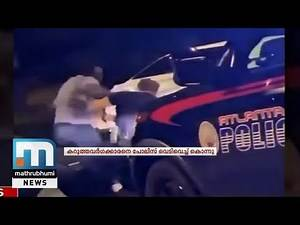 Atlanta Police Shoot, Kill Black Man | Mathrubhumi News