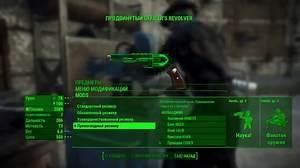 COBRA - Officer's Revolver
