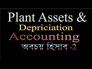 Plant Assets And Depreciation Accounting অবচয় হিসাব -2 HB Tutorial Tv