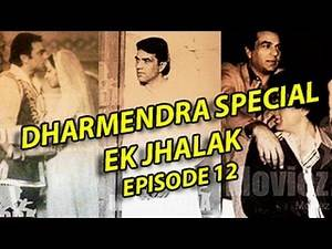 Top 5 Shelved Films Of Dharmendra | Birthday Special | Episode 12 | Bollywood Rare
