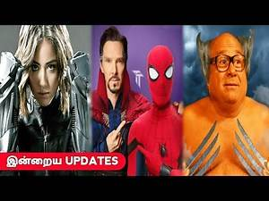 Today's 5 Updates | Wolverine | Snyder Cut | Infinity War DELETED Scene in Tamil