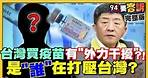 東京疫情漸趨嚴重 當局盼緊急事態宣言遏止擴散