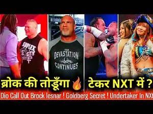 Dio Calls OUT Brock Lesnar 😂 The Undertaker In NXT ?? Goldberg Secret, Japan Wants 2 WWE Wrestlers