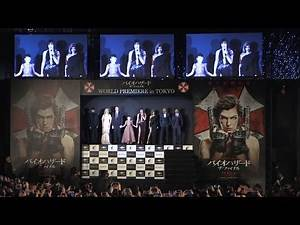 RESIDENT EVIL: THE FINAL CHAPTER - World Premiere Highlights