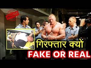 REAL OR FAKE WWE Brock Lesnar ARRESTED after Attacking 74 Years Old Man - Seth Rollins Untold Story