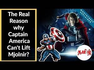 Why Captain America Can't Lift Thor Hammer? | will he Lift in Avenger 4?| EXPLAINED IN TAMIL