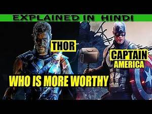 Captain America Vs. Thor - With Mjolnir | Who Is More Worthy | Explained in Hindi