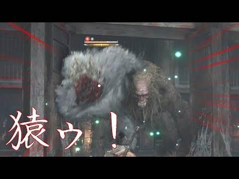 【MOD】ランダム世界でSEKIRO!?part12【隻狼/SEKIRO】【Sekiro Enemy and Item Randomizer】