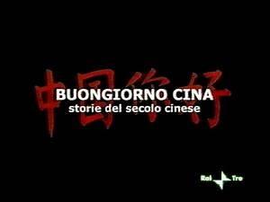 BUONGIORNO CINA - STORIE DEL SECOLO CINESE (2005) documentario