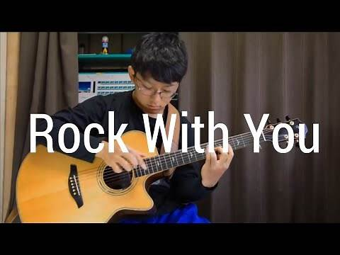 Michael Jackson - Rock With You - Acoustic Fingerstyle Guitar Cover by Kent Nishimura