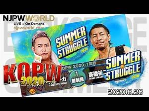 SUMMER STRUGGLE 2020 Night12(Aug 26)Post match comments: 6th match[English sub]