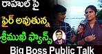 Sreemukhi Fans angry on Rahul Sipligunj   Bigg Boss Season 3 Telugu   Movie Bricks 