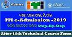SAMS Odisha ITI e-Admission 2019 How To Apply Online Application Form (Odia)