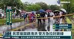 盧碧變熱低挾豐沛雨量 石門水庫洩洪 華視新聞 20210807