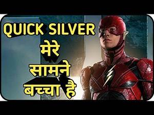 flash speed vs quick silver speed who is win, marvel vs dc, explain in hindi
