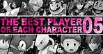 The Best Player Of Each Character In Smash 4 - Part 5 - ZeRo