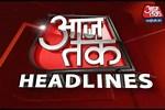 Aaj Tak English News Live