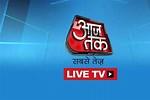 Aaj Tak Hindi News Live TV