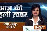 Aaj Tak Ki News