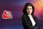 Aaj Tak Live Online Free