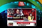 Aaj Tak Live TV Show