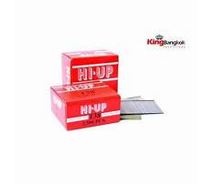 Battery operated nail gun.aspx Video