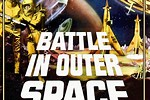 Battle Outer Space