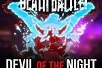 Death Battle Song