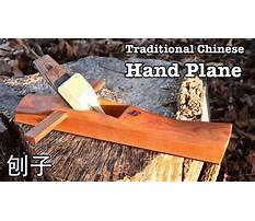 Hand plane traditional chinese woodworking tool Video