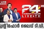 Malayalam Live Streaming