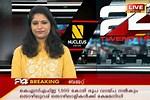 Malayalam TV News Live Today