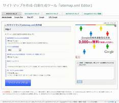 Sitemap46 xml editor Video