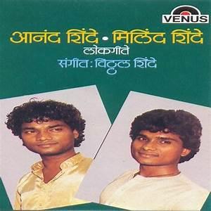 Anand Shinde, Milind Shinde & Aadrsh Shinde