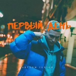 Artyom Junior