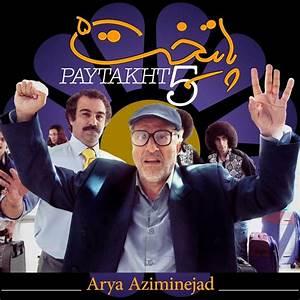 Arya Aziminejad