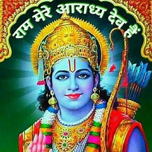 Chinta Ram Sonkar