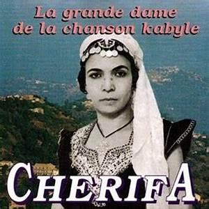 Dame Cherifa
