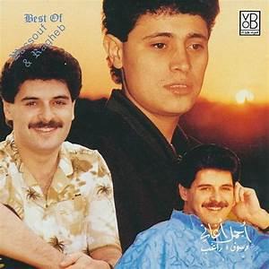 George Wassouf & Ragheb Alama