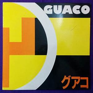 Guaco 90