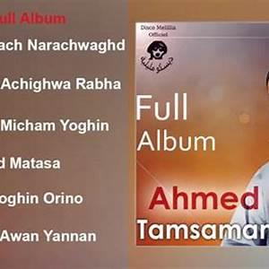 Hmed Tamsamani