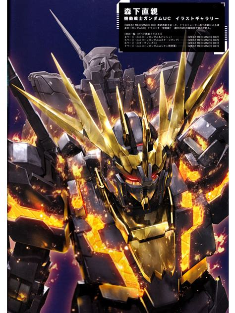 mobile suit gundam unicorn episode   worlds