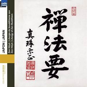 Moines du temple Daitokuji de Kyôto
