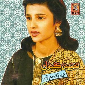 Samina Kanwal