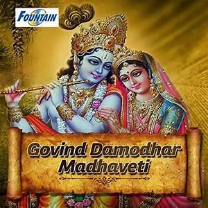 Sanjeev Abhyankar & Sawani Shende - Sathaye