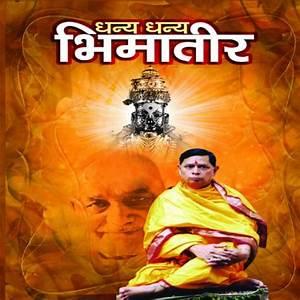 Sayali Panse-Shellikeri, Anand Bhate & Raghunandan Panshikar