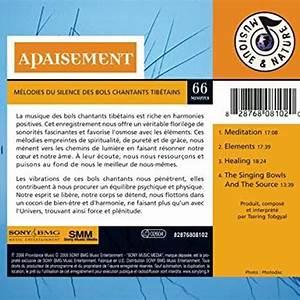 Tsering Tobgyal