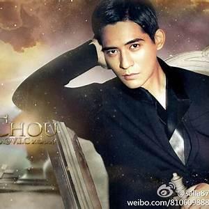 Vic Chou