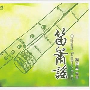 Wu Guo Zhong